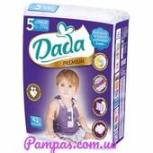 Подгузники памперсы Dada Premium Польша