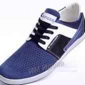 Спортивные туфли Hilfiger Yachting
