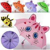 Зонтик детский MK 0527