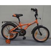 Велосипед 2-х колес.PROF1 20 дюймов, Racer, оранжевый, звонок, подножка