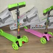 Яркие трехколесные самокаты со светящимися колесами