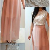 Шикарное, Длинное Платье с Кружевным верхом