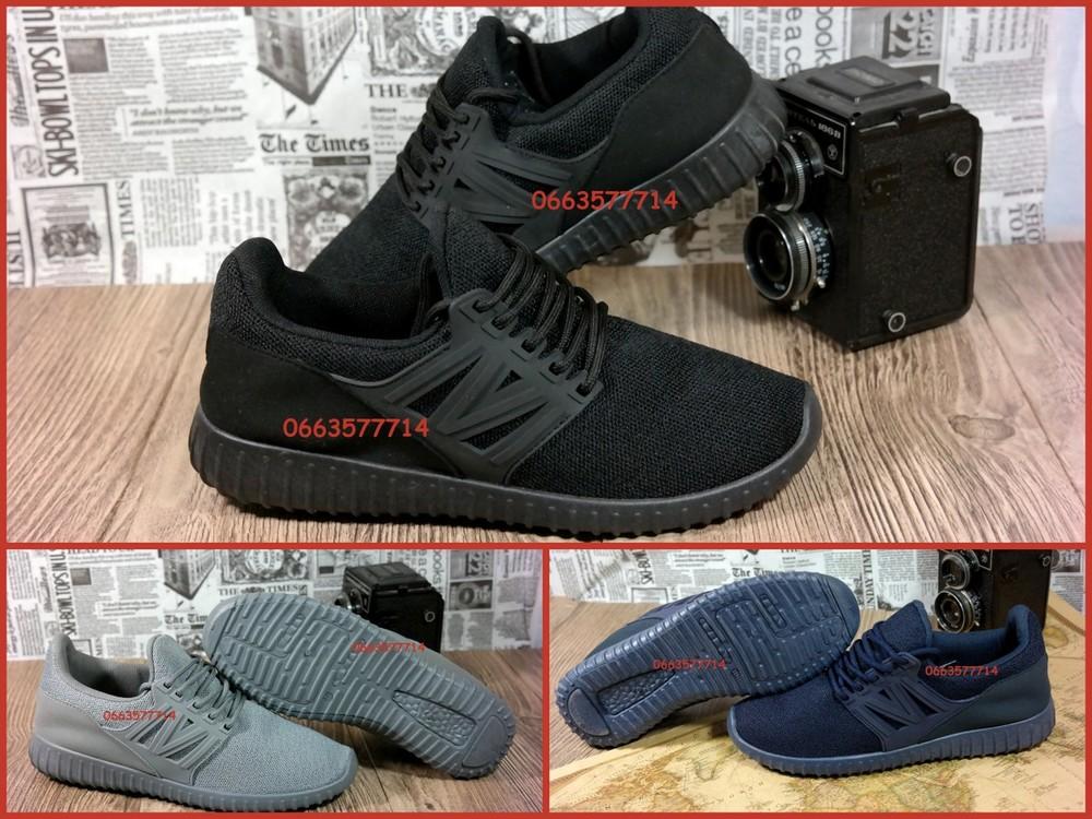Мужские стильные кроссовки в стиле Adidas. Очень удобная и практичная обувь по прекрасной цене! фото №1