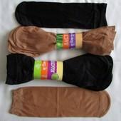 Носки безразмерные капроновые за 10 пар!