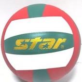 Мяч волейбольный A5372