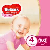 Подгузники памперсы Huggies Ultra Comfort Box 3-112,4-100,5-84 Доставка!