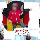 """Плакат с фото на день рожденья в стиле """"Томас и друзья"""""""