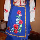 новый украинский костюм 52-56р,можно по отдельности