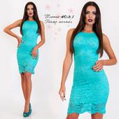 Нарядное гипюровое платье размер от 40 (ХС) по 56