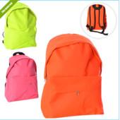 Рюкзак детский , застежка-молния, наружный карман, 3 цвета, в кульке