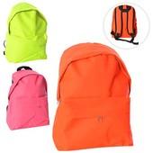 Рюкзак MK 1179 застежка-молния, наружный карман, 3 цвета