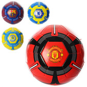 Мяч футбольный EV 3167