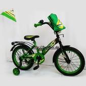 Двухколесный велосипед 20 Stels Pilot 100 малин, син, зел