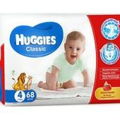 Huggies Classic 4 поштучно