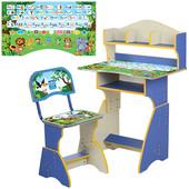 Парта детская (от 3-12 лет) HB-2070M06-08 синяя-алфавит,регулируется высота,стульчик в комплекте