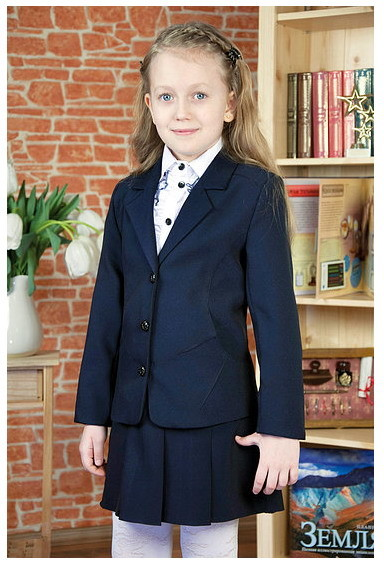 Жакет синий, рост 122, 146 фото №1