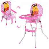 Детский стульчик GL 217С-909