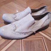 Туфлі для стильного мужчини