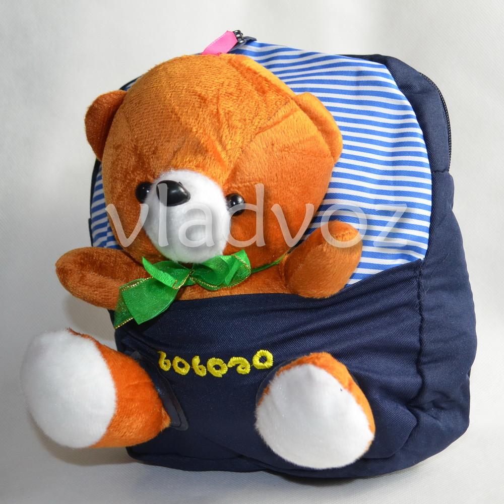 Рюкзак для дошкольников с мягкой игрушкой мишка полосы синий фото №1