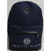 Спортивный рюкзак Philipp Plein