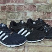Мужские кроссовки Adidas Energy Boost Адидас в 3 х цветах