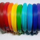 Пластик для 3d комплект 15 цветов по 10 м