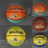 Мяч баскетбольный 779 271 вес 570 580 грамм в ассортименте