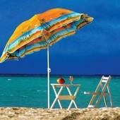 Пляжный зонт с анти УФ серебристым напылением и поворотным механизмом. Купол 1,8 м