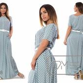 Х6618 Красивое платье 50-56р 3 цвета
