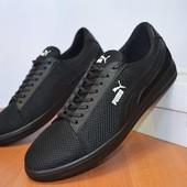 летние мужские кроссовки Puma