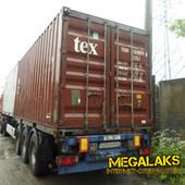 Моской контейнер 20 фут