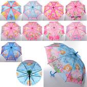 Зонтик детский MK 0852