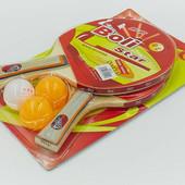 Набор для настольного тенниса Boli Prince MT-9012: 2 ракетки + 3 мяча