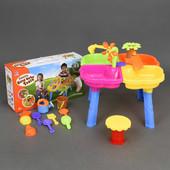 Столик игровой для песка и воды