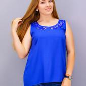 Блузка больших размеров Аделина.  50, 52, 54, 56.
