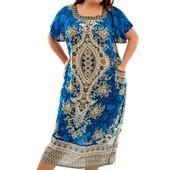 Платья лето с карманами Баталы 56/60 3 цвета