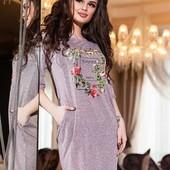 платье с карманами р 42-44
