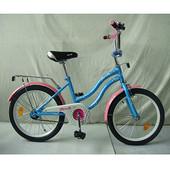 Велосипед детский Profi L2094 20 дюймов