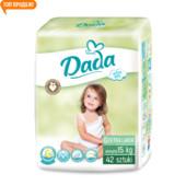 подгузники Дада Dada Extra soft 6  - 42 шт. 16 кг