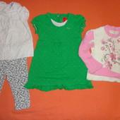 Пакет вещей (10 шт) на девочку 1,5- 2 года