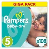 Подгузники памперсы Pampers Activ Baby dry все размеры Англия Доставка