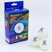 Набор мячей для настольного тенниса GD Standart 2* MT-5692 (шарики для настольного тенниса): 6 мячей
