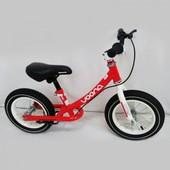Детский беговел B-3.1 Red
