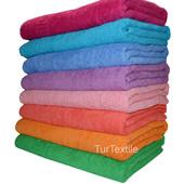 50*90 см. Хлопковое Туркменское полотенце.