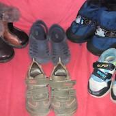 Обувь красовки Demar