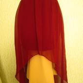 Новая стильная юбка со шлейфом,New Look
