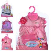 Одежда для пупса Baby Born Бейби Борн 403: 4 вида