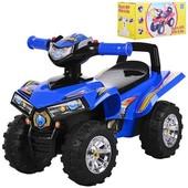 Машинка-каталка Baby Mix HZ-551-4, синяя ***