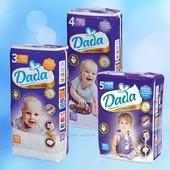 Предлагаю Памперсы Dada Premium