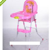 Стульчик для кормления + стульчик 2в1 M 3508-8, розовый